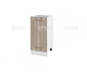 Долен шкаф за кухня Сити БФ-Сонома-02-40 МДФ - 35 см.