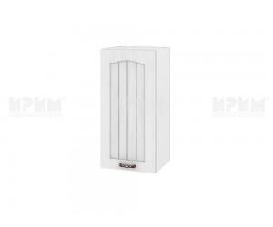 Горен шкаф за кухня Сити БФ-Бяло фладер-04-2 десен МДФ - 40 см.