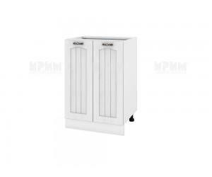 Долен шкаф за кухня Сити БФ-Бяло фладер-04-22 МДФ - 60 см.