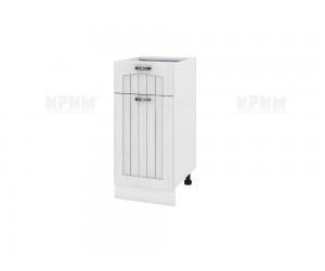 Долен шкаф за кухня Сити БФ-Бяло фладер-04-24 десен МДФ - 40 см.