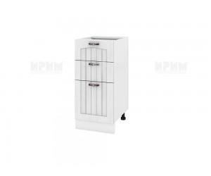 Долен шкаф за кухня Сити БФ-Бяло фладер-04-77 ляв МДФ - 40 см.