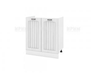 Кухненски долен шкаф за бордова мивка Сити БФ-Бяло фладер-04-30 МДФ - 80 см.