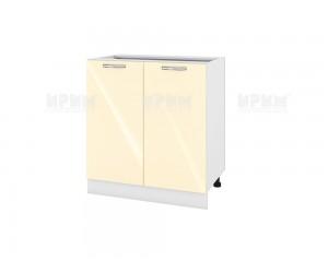 Долен шкаф за кухня Сити БФ-Бежово гланц-05-23 МДФ - 80 см.