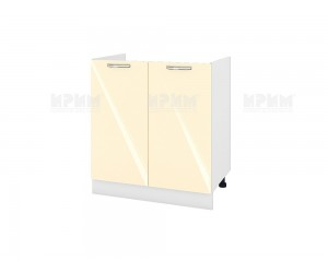 Кухненски долен шкаф за бордова мивка Сити БФ-Бежово гланц-05-30 МДФ - 80 см.