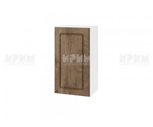 Горен шкаф за кухня Сити БФ-Дъб натурал-06-2 МДФ - 40 см.