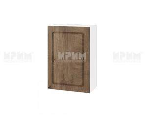 Горен шкаф за кухня Сити БФ-Дъб натурал-06-18 МДФ - 50 см.