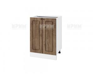 Долен шкаф за кухня Сити БФ-Дъб натурал-06-22 МДФ - 60 см.