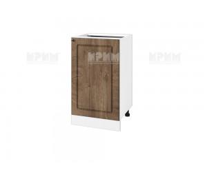 Долен шкаф за кухня Сити БФ-Дъб натурал-06-43 МДФ - 50 см.