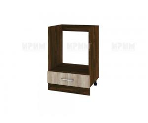 Долен кухненски шкаф за вградена фурна Сити ВФ-Сонома-02-36 МДФ - 60 см.