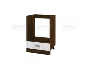 Кухненски долен шкаф за вграждане на фурна Сити ВФ-Бяло фладер-04-36 МДФ - 60 см.
