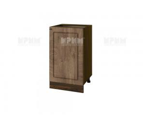 Долен шкаф за кухня Сити ВФ-Дъб натурал-06-43 МДФ - 50 см.