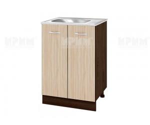 Кухненски шкаф с включена бордова мивка 60/60 см.