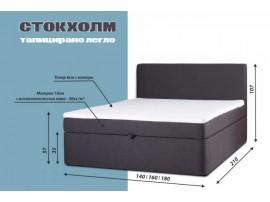 Спалня Стокхолм без матрак