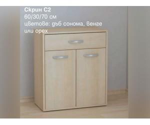 Скрин С2