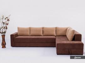 Ъглов диван Интер - с разтегателен механизъм и ракла