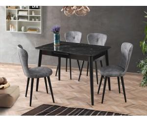 Комплект маса VENUS 1105 и столове LOREN 2107